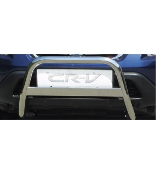 Honda CR-V 2002-2004 Small Bar