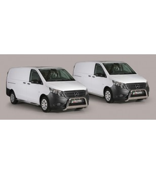 Mercedes Viano SWB 2015+ Design Side Protection Oval - DSP/344/IX - Sidebar / Sidestep - Unspecified - Verstralershop